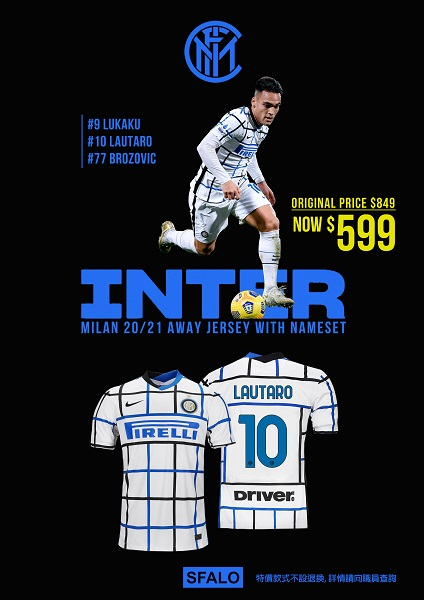 INTER_MILAN_2021_AWAY_WITH_NAMESET_600PX.jpg