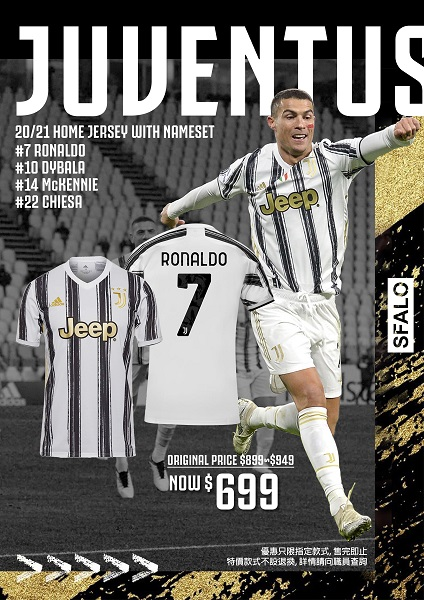 JUVENTUS_2021_HOME_WITH_NAMESET_600PX.jpg