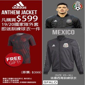 ADIDAS MEXICO ANTHEM 19/20 JACKET and TRAINING