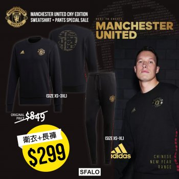 Manchester United CNY SERIES (SWEATSHIRT+PANTS) SPECIAL SALE