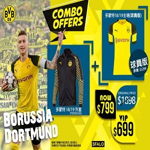 Puma  BVB COMBO OFFERS 多蒙特組合優惠