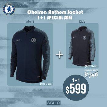Nike Chelsea Jacket 1+1 Special Sales 車路士親子外套優惠