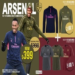Arsenal 18/19 Training Jersey Combo Offers