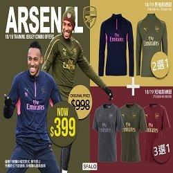 Arsenal 18/19 Training Jersey Combo Offers