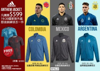 ADIDAS NATIONAL TEAM ANTHEM 19/20 JACKET (FREE GIFT : PRE-MATCH JERSEY)