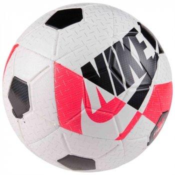 Nike Airlock Street X Soccer Ball - White/Bright Crimson/Black SC3972-100