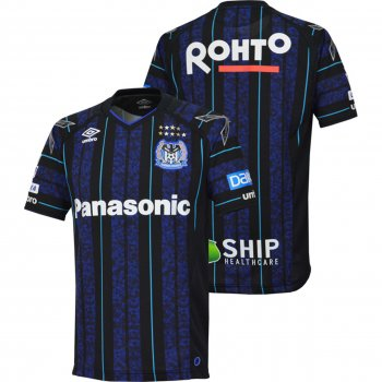 UMBRO GAMBA OSAKA 2017 (HOME) RE UDS6716HSP
