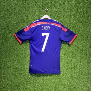 ADIDAS JAPAN 14 (HOME) PLAYER S/S JSY G85281 w/ NAMESET (#7 ENDO)