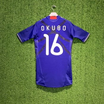 JAPAN 2010 (HOME) PLAYER S/S JSY w/ NAMESET (#16 OKUBO)