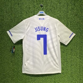 Nike National team Korea 2010 (A) with #7 JISUNG nameset