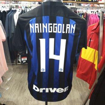 Nike Inter Milan 18/19 (H) w/ Nameset (#14 NAINGGOLAN)