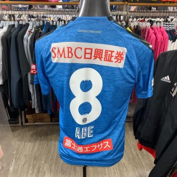 PUMA KAWASAKI FRONTALE 19 (H) AUTHENTIC with nameset(#8 ABE)