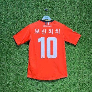 HUMMEL GYEONGNAM FC 慶南足球會 14 (H) S/S JSY w/ NAMESET (#10 보산치치)