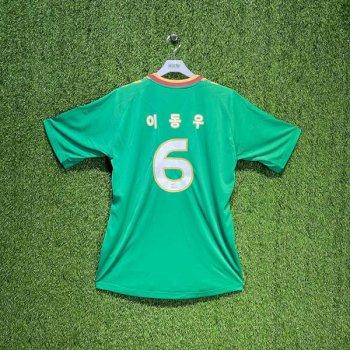 HUMMEL CHUNGJU HUMMEL FC 忠州胡默爾足球會 13 (A) S/S w/ NAMESET (#6 Dong-uh Lee) + K-League Badge