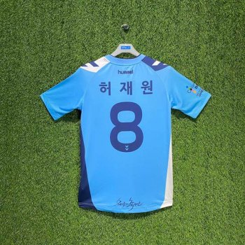 HUMMEL DAEGU FC 大邱足球會 14 (H) S/S w/ NAMESET (#8 Jae-won Heo)