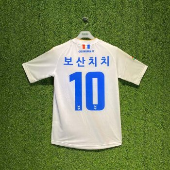HUMMEL GYEONGNAM FC 慶南足球會 14 (A) S/S JSY w/ NAMESET (#10 보산치치)