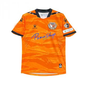 KELME YUEN LONG FC 19/20 H ORG S/S w/ NAMESET