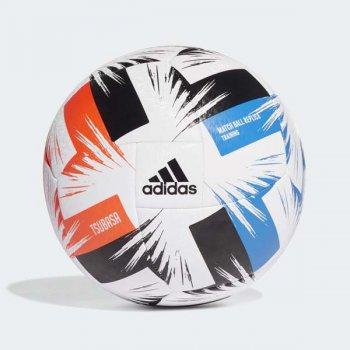ADIDAS TSUBASA TRN BALL FR8370