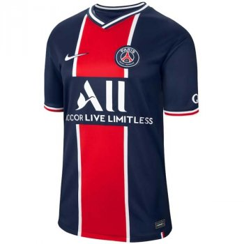 NIKE PSG 20/21 (H) STADIUM JSY  CD4594-411 w/ Nameset
