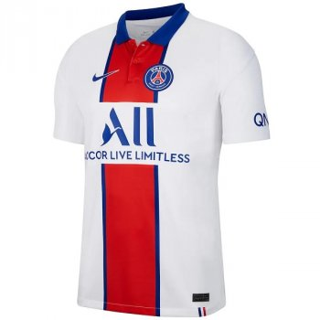 NIKE PSG 20/21 (A) STADIUM JSY CD4241 - 101 w/ Nameset