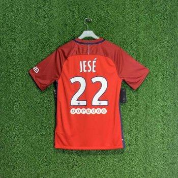 NIKE PSG 16/17 (A) SS JSY RED 776924-601 w/ NAMESET (#22 JESE)
