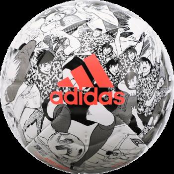 ADIDAS CAPTAIN TSUBASA TRAINING BALL FS0360