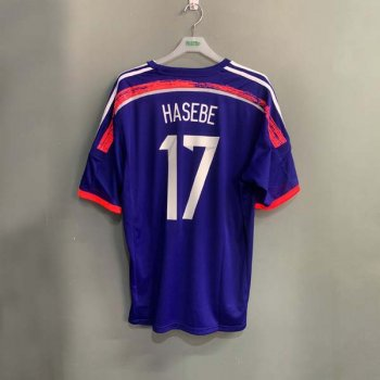 ADIDAS JAP 2014 (H) S/S G85287 w/ NAMESET (#17 HASEBE)
