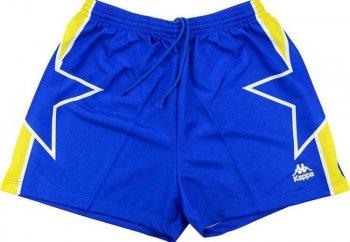 1996-97 Juventus Away Shorts