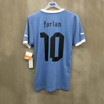 URUGUAY 13 (H) S/S 742806-01 w/ NAMESET (#10 FORLAN)