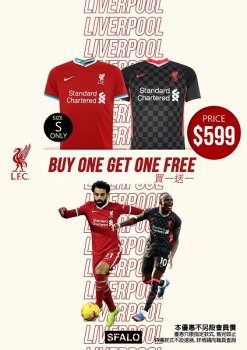 NIKE LFC 20/21 (H/3RD) S/S JSY (BUY ONE GET ONE FREE) (SIZE S ONLY)