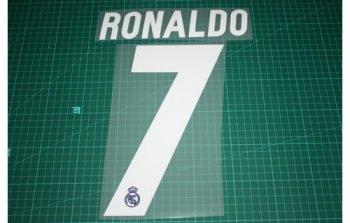 Real Madrid 16/17 NAMESET WHITE
