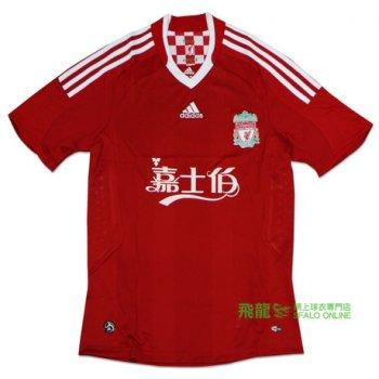 Adidas Liverpool 08/10 (H) Logo :嘉士伯 S/S