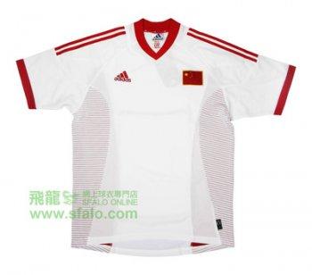 Adidas National Team 2002 China (H) S/S
