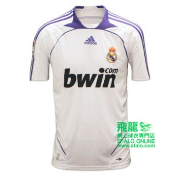 Adidas Real Madrid 07/08 (H) S/S *(Size Tag Damage)