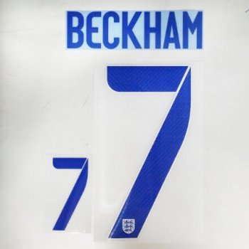 England National Team 2014 World Cup (H) Letters and Numbers