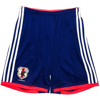 Adidas National Team 2014 World Cup Japan (H) Shorts G85296 (Hong Kong Version)