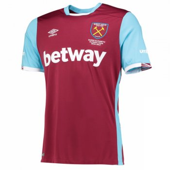 Umbro Westham United 16/17 (H) S/S 75310U-KIT