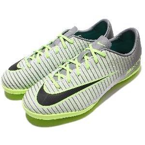 Nike JR Mercurialx Vapor XI IC GRY-GRE 831947-003