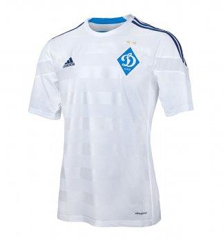 Adidas Dynamo Kyiv 16/17 (H) S/S JSY AH6883
