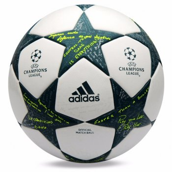Adidas Champions League FINALE16 Official Match Ball AP0374 Size: 5