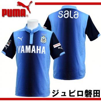 Puma Jubilo Iwata 磐田山葉 14/15 (H) S/S Authentic Shirt 903872-01