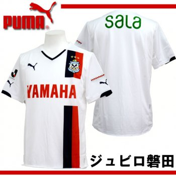 Puma Jubilo Iwata 磐田山葉 14/15 (A) S/S Authentic Shirt 903873-01