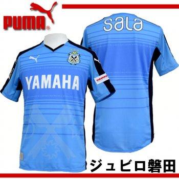 Puma Jubilo Iwata 磐田山葉 15/16 (H) S/S JSY 920318-01