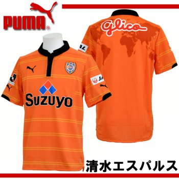 Puma Shimizu S-Pulse 清水心跳 14/15 (H) S/S 903856-01