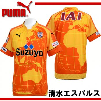 Puma Shimizu S-Pulse 清水心跳 16/17 (H) S/S 920560-01