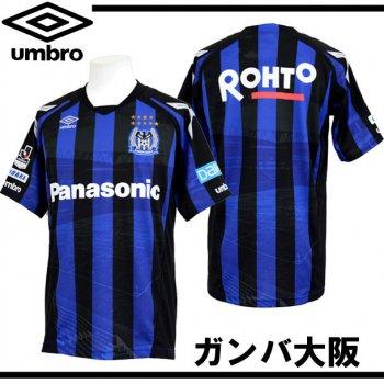Umbro Gamba Osaka 大阪飛腳 16/17 (H) S/S UDS6616H