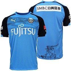 Puma Kawasaki Frontale 川崎前鋒 15/16 (H) Memorial Shirt S/S 920454-01