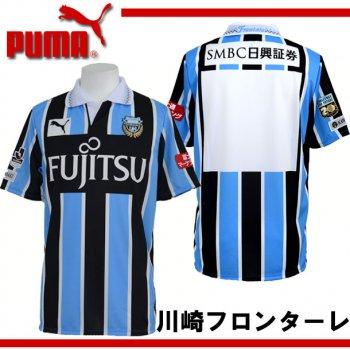Puma Kawasaki Frontale 川崎前鋒 16/17 (H) S/S 920563-01