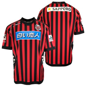 Kappa Hokkaido Consadole Sapporo 北海道札幌岡薩多 13/14 (H) S/S KF312TS01U