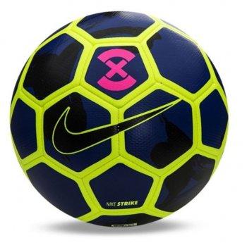 Nike FootballX Strike BU SC3052-702